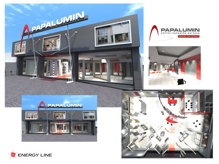 PAPALUMIN, New Branding, logo & corporate id design, broshure and showroom design