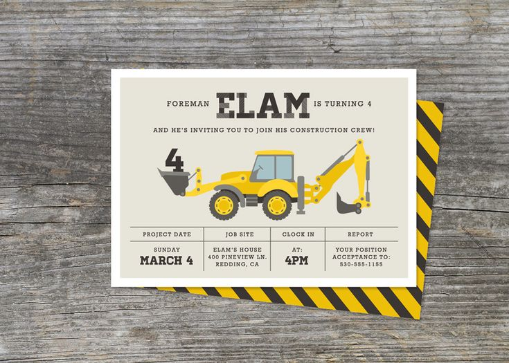 112 best construction party images on pinterest | construction, Birthday invitations