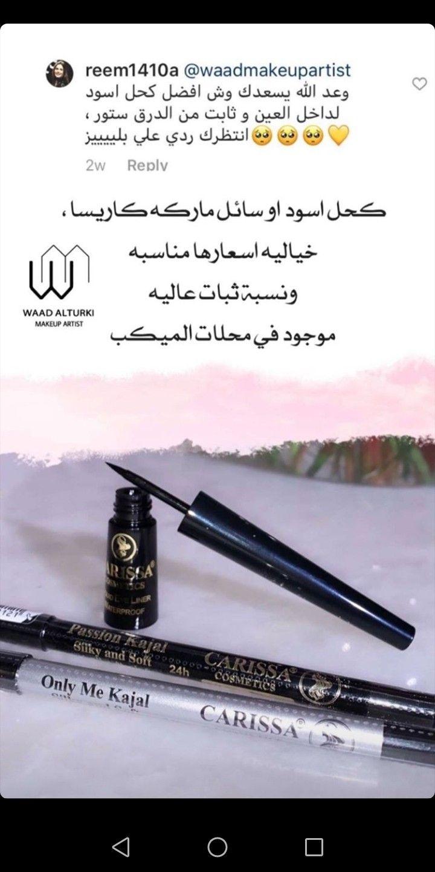 Pin By أبرار فخر On وعد التركي Makeup Makeup Artist Hair Straightener