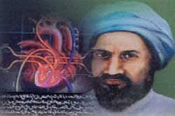 In the 13th century, another Muslim medic named IBN AL-NAFIS described the circulation of the blood, 300 YEARS BEFORE WILLIAM HARVEY discovered it. Muslims doctors also invented anaesthetics of opium and alcohol mixes and developed hollow needles to suck cataracts from eyes in a technique still used today.
