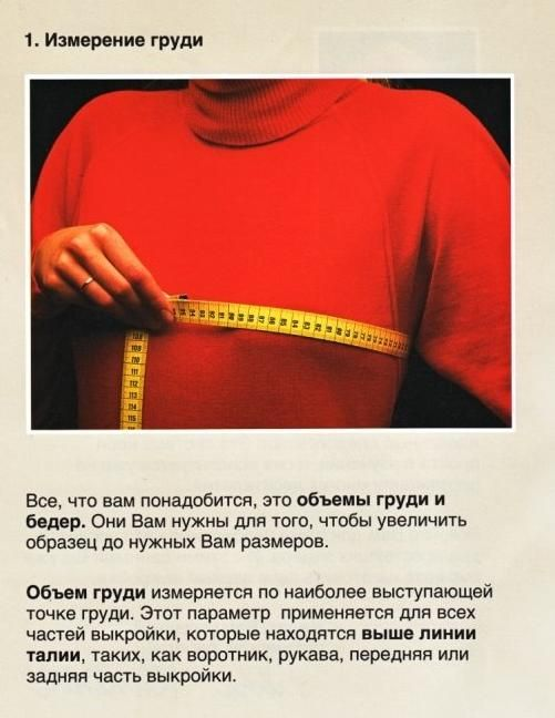 https://img-fotki.yandex.ru/get/3500/269547118.73/0_126e7d_35493aef_orig