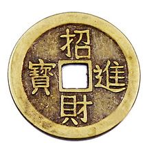 100pcs new Chinese feng shui coins for lucky metal brass(China (Mainland))