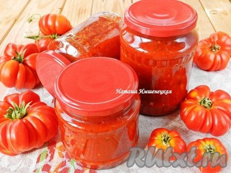 Томатный соус с луком  2 кг помидоров; 500 г сладкого болгарского перца; 500 г репчатого лука; 1 стручок острого перца; 1-2 ст. л соли; 1-2 ст. л.сахара; 2 ст. л. смеси специй (кориандр, паприка, чабер, зира, базилик, хмели-сунели, лук, чеснок, перец красный, перец черный, перец душистый, укроп, петрушка);  100 мл растительного масла; 50 мл 9% уксуса.
