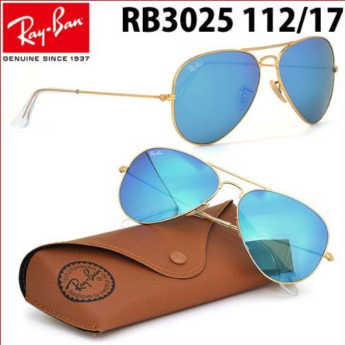 RayBan 112 17 RB3025 112 17 Mirrored Aviator Sunglasses Size 58mm Metal Gold Frame.