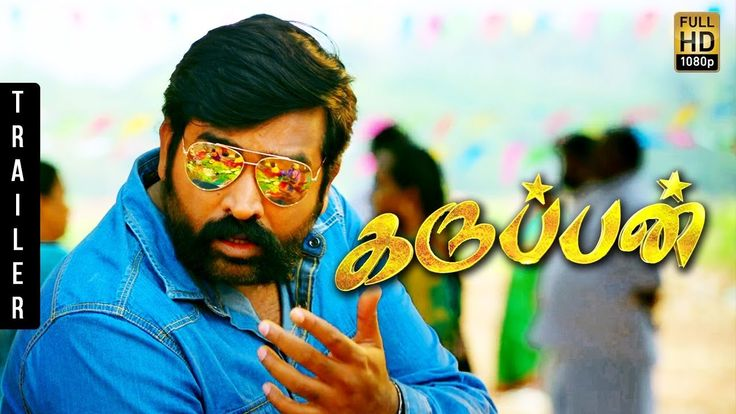 Karuppan - Official Tamil Trailer Review | Vijay Sethupathi, D. Imman, TanyaKaruppan is an upcoming action thriller film written and directed by R. Panneerselvam, starring Vijay Sethupathi, Bobby Simha and Tanya in the leading... Check more at http://tamil.swengen.com/karuppan-official-tamil-trailer-review-vijay-sethupathi-d-imman-tanya/