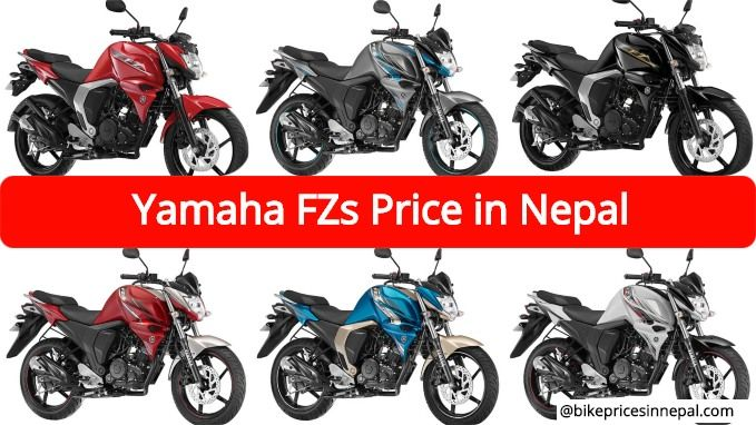 Yamaha Fzs Price In Nepal Updated 2019 Yamaha Bike Prices