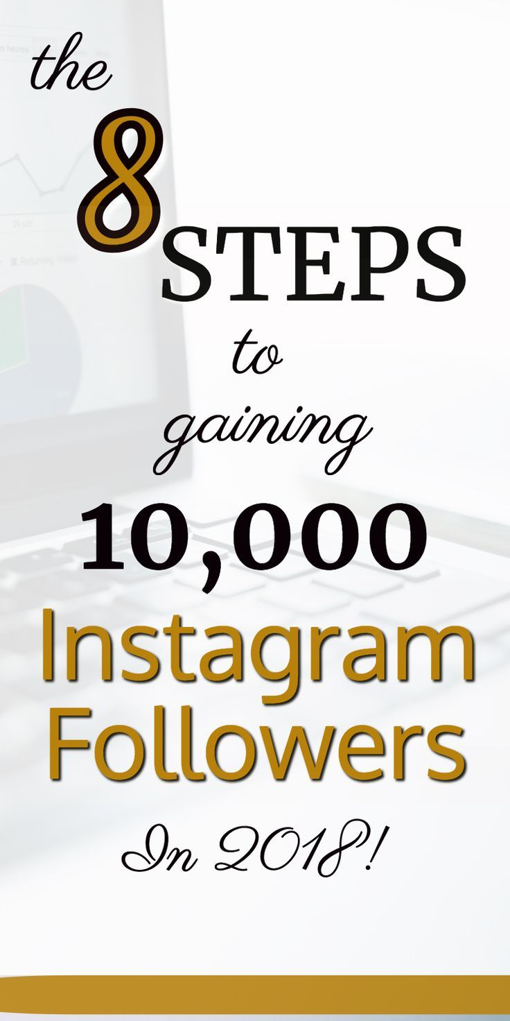 Gain Instagram followers fast in 2018! This is the ultimate guide to your first 10,000 followers in less than 12 months. Click through to read it for FREE. #socialmedia #instagram #marketingtips