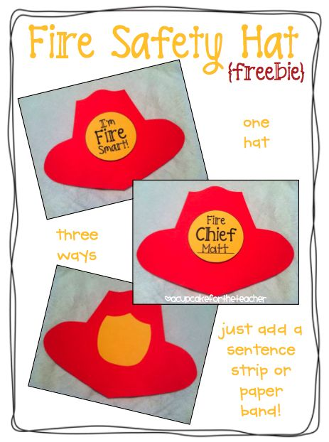 A Cupcake for the Teacher: Fire Safety Plus a Freebie!