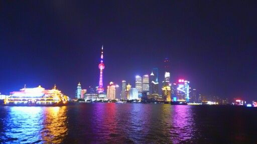 Pudong, captured from The Bund, Shanghai - China