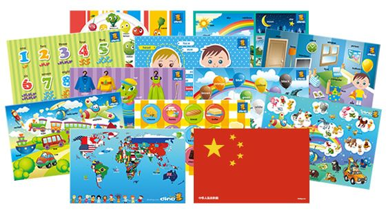 A set of 10 posters incorporating 150 words in Mandarin