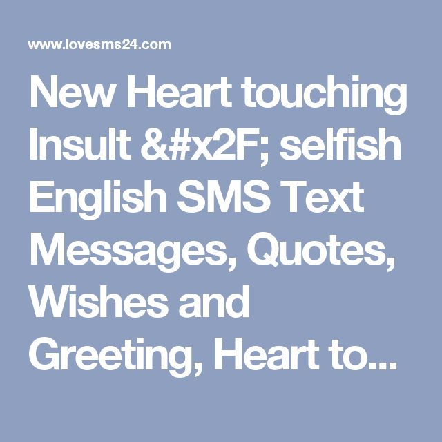 New Heart Touching Insult / Selfish English SMS Text