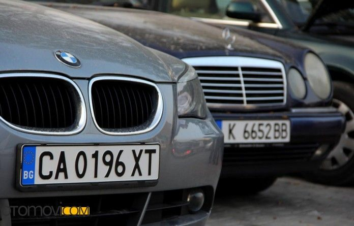 Bulgaristan'dan Nasıl Otomobil Getirebiliriz ?