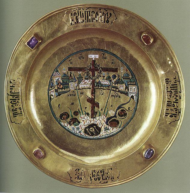 russianEnamels-Тарель золотая. 1664 г. Мастерские Московского Кремля