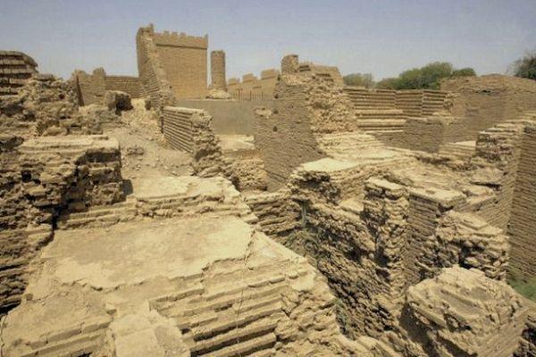 Ruinas De Babilonia Related Keywords