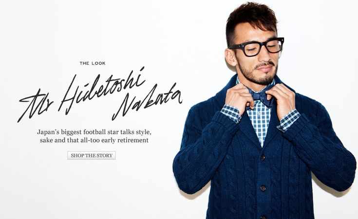 Mr Hidetoshi Nakata in Cutler and Gross