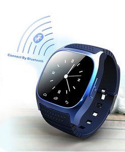 R-Watch Smartklokke