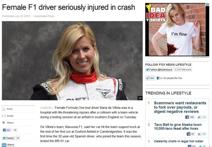 Particularly Horrible Random Ad Placement  #advertising #banner