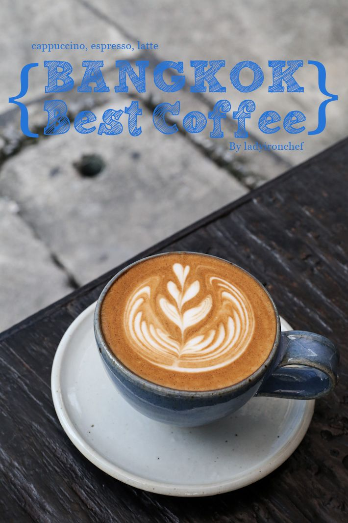 The speciality coffee scene in Bangkok is getting very popular, with many new players driving the city's new wave of cafes. Here is a highlight on the best co