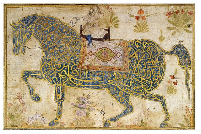 Anonymous - The Throne Verse (Ayat Al-Kursi) in the form of a calligraphic horse (India, Deccan, Bijapur) - 16th century by Cea., via Flickr