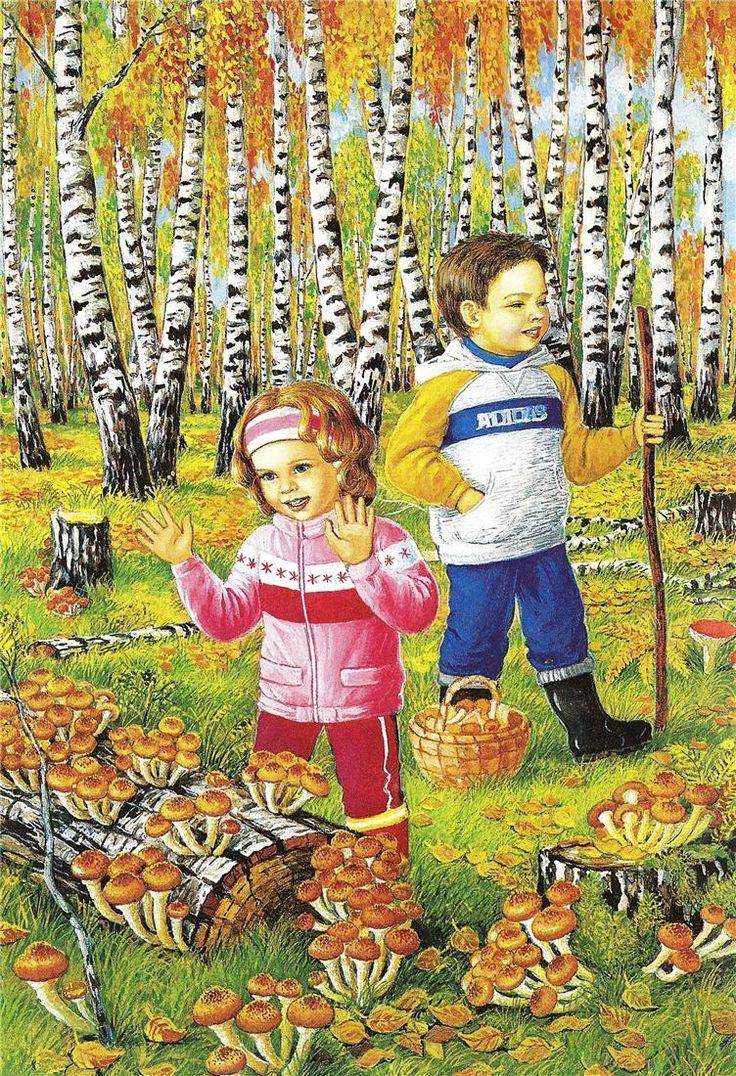Быть счастливым каждым днём...Времена года в иллюстрациях Любови Новоселовой…