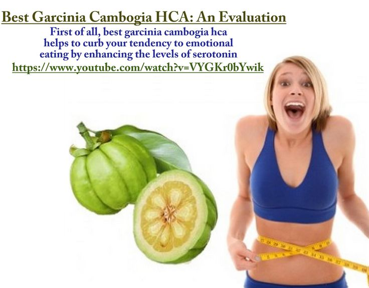 You can easily use best garcinia cambogia hca to get a healthy and fit life. How this product works on your body? Well, this weight reducing product works on your body in dual way. For more information about best garcinia cambogia hca, Please Watch https://www.youtube.com/watch?v=VYGKr0bYwik