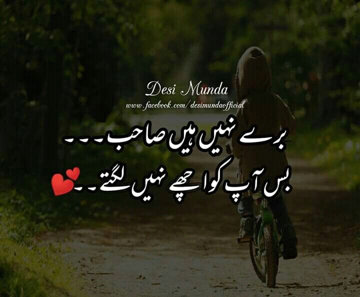 Pin By Amna Nayyera On Urdu Quotes Love Poetry Urdu Urdu Poetry