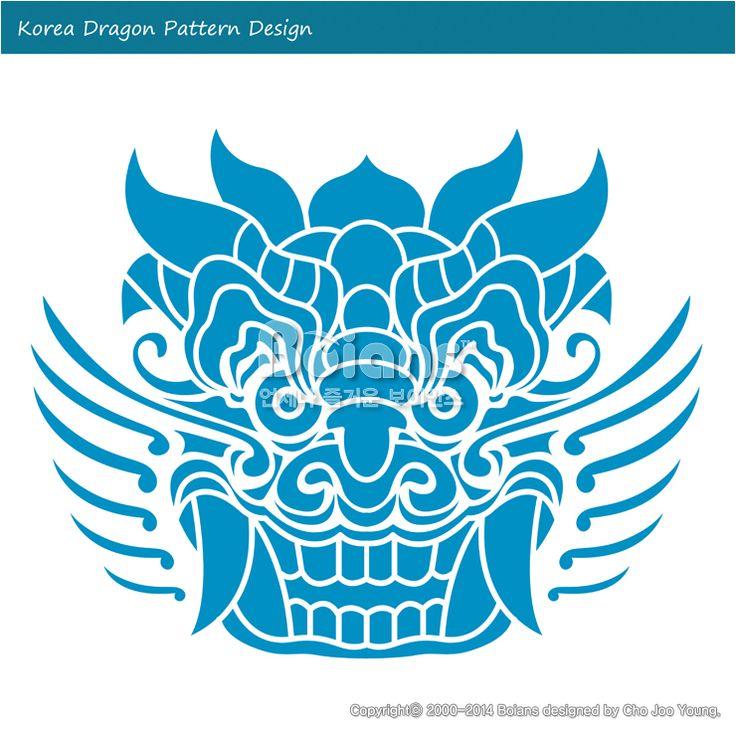 한국의 용 문양 패턴디자인. 한국 전통문양 패턴 디자인 시리즈. (BPTD010016) Korea Dragon Pattern Design. Korean traditional Pattern Design Series. Copyrightⓒ2000-2014 Boians.com designed by Cho Joo Young.