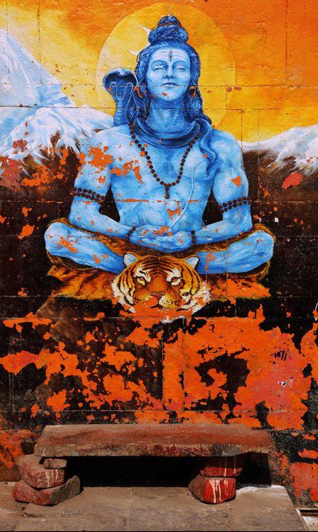 Shiva Trance (Graffiti) by Amit Bose