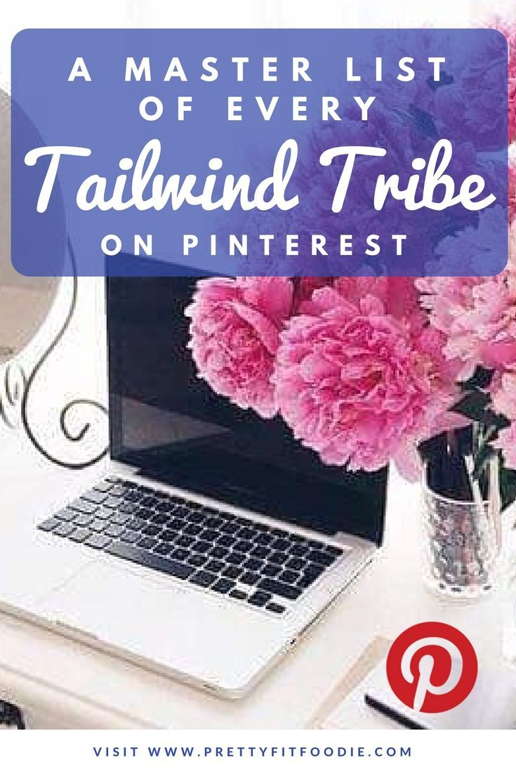 We run the first and only Pinterest Tailwind Tribes Facebook Group and have spent months putting together a Master List of every Tailwind Tribe available.