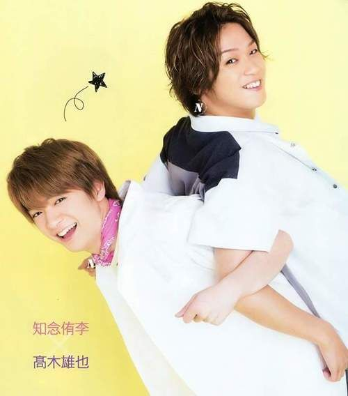 gambar hey say jump, yuri chinen, and yuya takaki