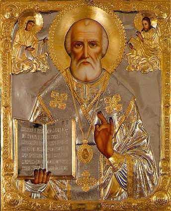 Николай Чудотворец моли Бога о нас