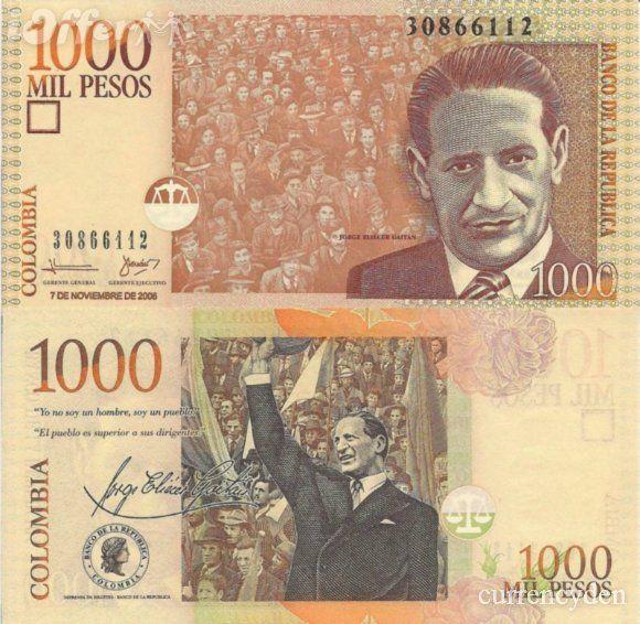 Banco de la Republica  -  Un icono, una figura, un mito.
