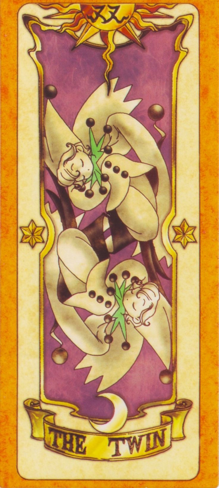 Clow Cards (Cardcaptor Sakura) - Twin Card
