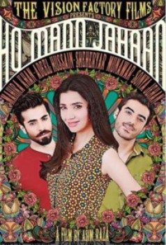 Ho Mann Jahan Full Movie Free Download HD 1080p   http://hdmoviesstock.com/pakistani-movies/ho-mann-jahan-full-movie-free-download-in-hd-1080p/