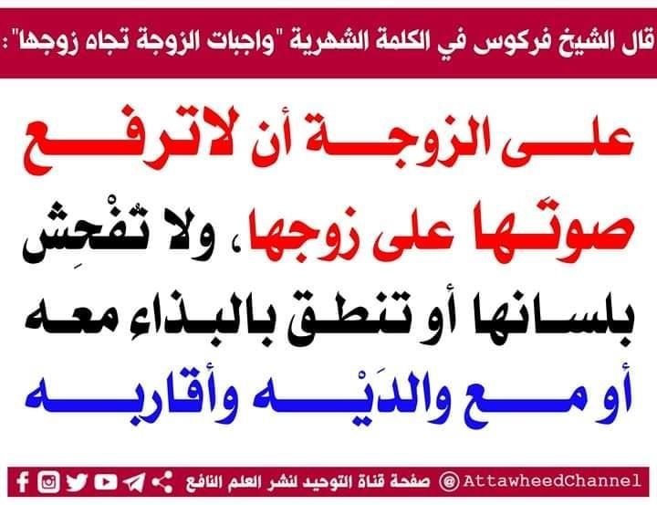 Pin By Al Jazayiri On بالعربية Math Arabic Calligraphy Math Equations