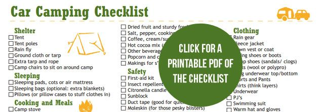 car camping gear checklist you can print from Northwest TripFinder #letsgocamping