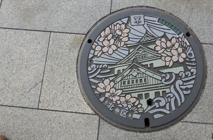 Some manholes can be in colour and reflect some tourist attractions.
