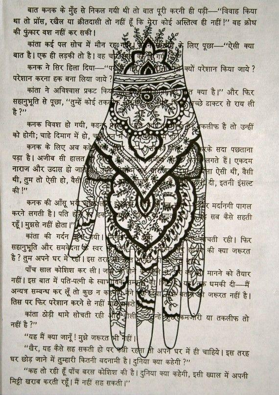Mehndi Hand Print On Hindi Book Page 5 X 7 By Crowbiz On