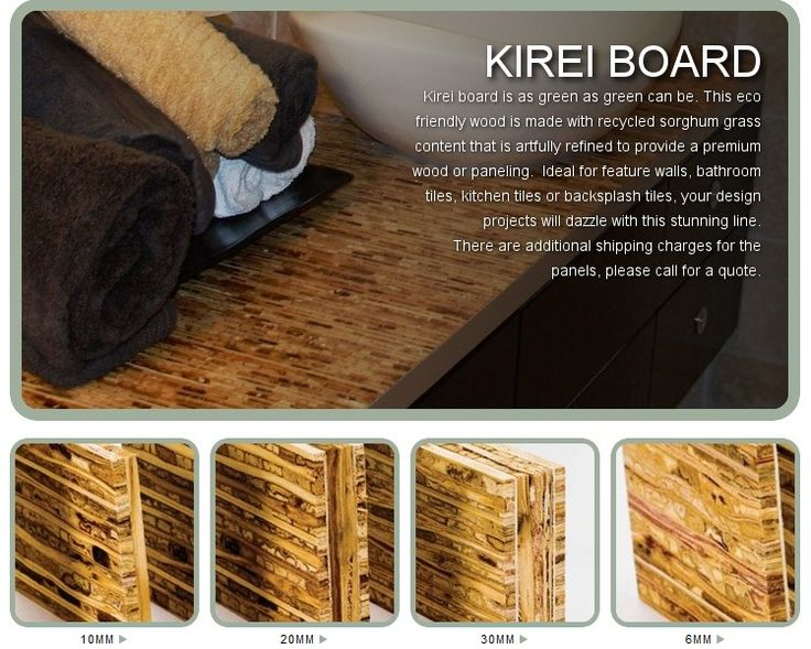 Kirei Board Tiles