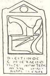 Εργαλεία κατεργασίας του ξύλου από τους ελληνες στην αρχαιότητα