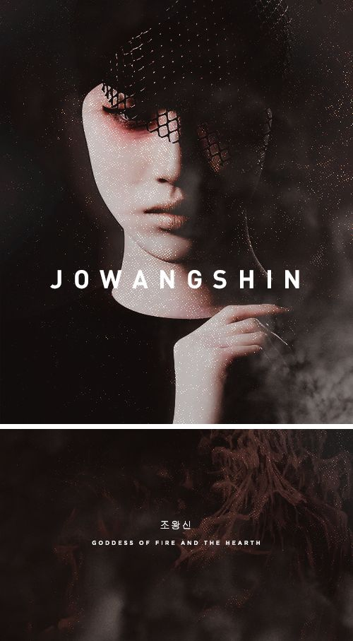 Jowangshin (조왕신) is the Korean goddess of fire and the hearth. She is part of the Gashin, a branch of deities believed to protect home.