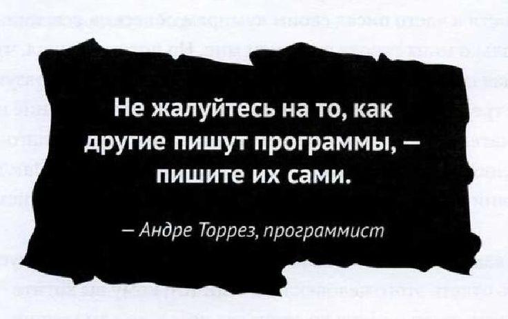 "#ClippedOnIssuu from ""Кради как художник"""