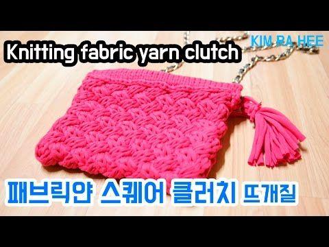 코바늘 체리 레드 클러치 (Crochet Red Clutch) - YouTube