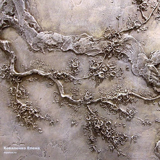 Барельеф сакура. Детали  Bas-relief sacura.  #murale #декоратор #murales #muralartist #wallpainting #лепнина #дизайнинтерьера #дизайнквартиры #интерьерквартиры #object  #росписьстен #барельеф #wallart #installationart #гостиная  #interiorwarrior #дизайнкухни  #дизайнгостиной #панно #декоративнаяштукатурка  #квартира  #interiorstyle #гостиная #коридор #прихожая #декорстен #gypsum #интерьеры  #interiordesignideas #interiordecoration
