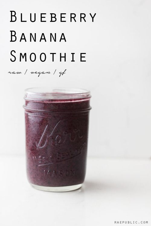 Talk about a refreshing way to start your day! This 3 ingredient plant-based smoothie makes for a quick, easy and yummy breakfast. The antioxidant-rich blueberries and the potassium-loaded bananas whirl into a vegan creamy goodness that will leave you feeling healthy and happy.
