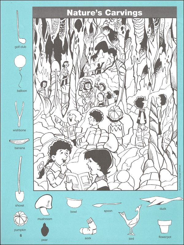 집중력 교육 숨은그림찾기 책 샘플 14편 모음 네이버 블로그 2020 숨은 그림 찾기 유치원 미술 백설공주 색칠공부