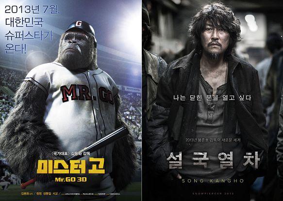 스크린수는 많지만, 보고 싶은 영화를 보지 못하는 한국의 멀티플렉스에 대한 단상.