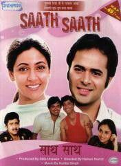 Saath Saath- Farooq Sheikh & Deepti Naval