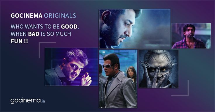 Gocinema Originals: Who wants to be good, when bad is so much fun !!