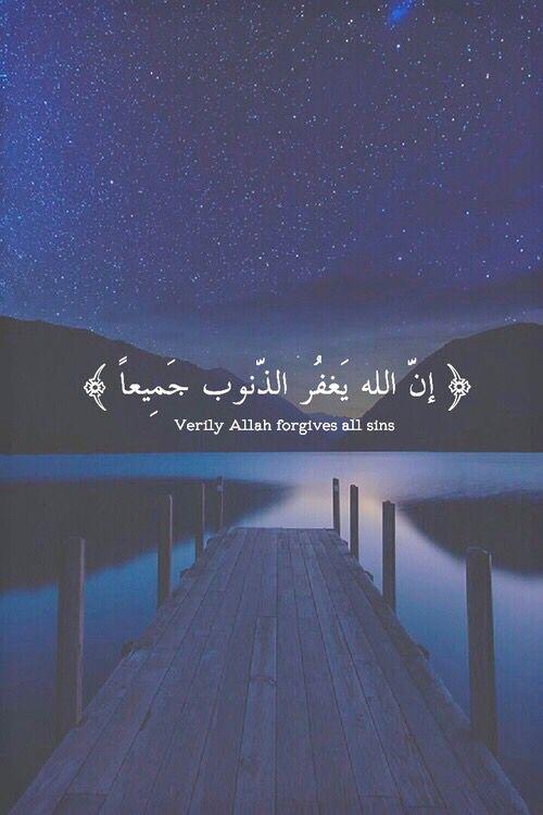 Quran                                                                                                                                                                                 More